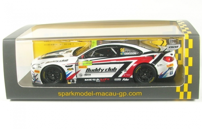 BMW M6 GT3 No.91 7th FIA GT World Cup Macau 2019 (Joel Eriksson) 1:43 Spark